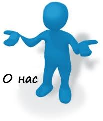 О портале Русский дачник