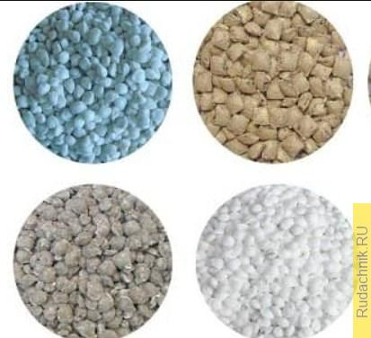 Минеральные удобрения. Как хранить минеральные удобрения при минусовой температуре?