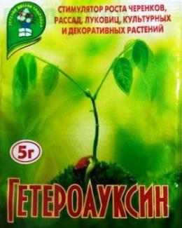 Стимулятор образования и роста корней (гетероауксин)